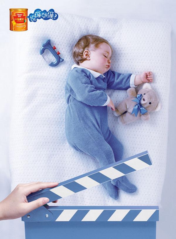 heinz baby ad