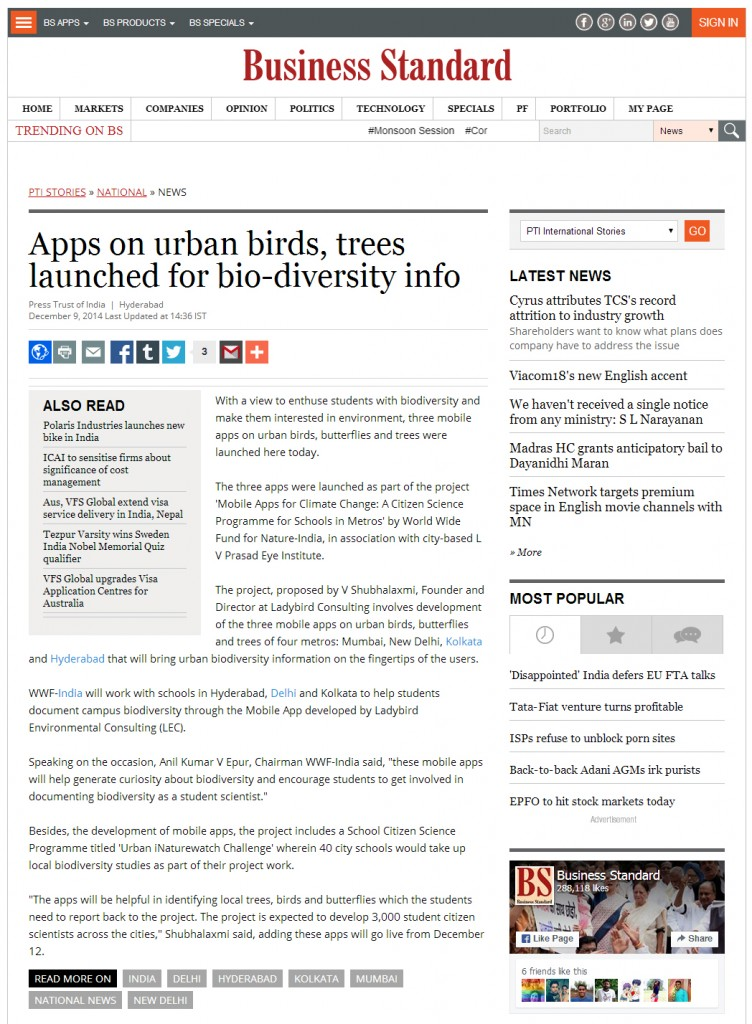 business-standard -lycodonfx news creative concept design