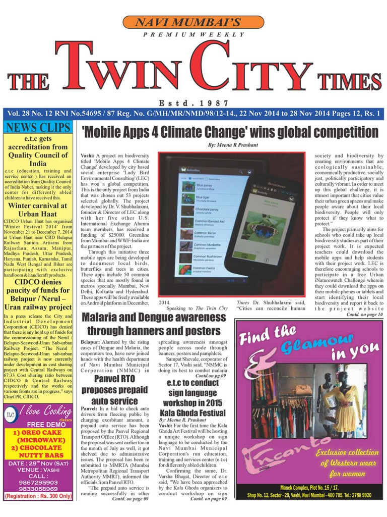 the twin city times - news lycodonfx the design stuido