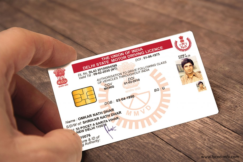 Amitabh bachan's driving licence - lycodonfx