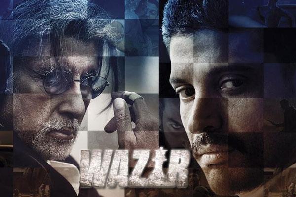 Wazir poster - LycodonFX -design studio